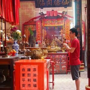محله چینی ها در کوالالامپور (معبد سین سزِ سی یا)