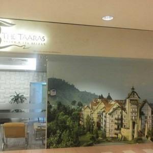 هتل برجایا تایمز اسکوار (فروش بلیط در طبقۀ هشتم)