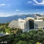 هتل ریکسوس داون تاون آنتالیا Hotel Rixos DownTown