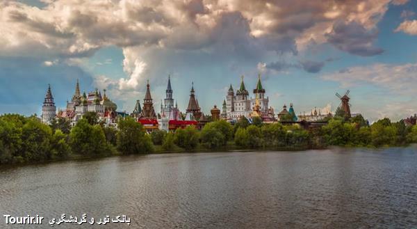 هتل هالیدی این روسیه مسکو