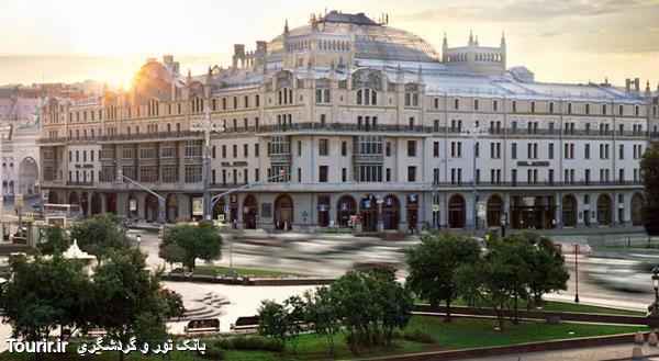 هتل متروپل مسکو