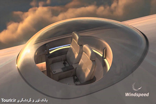 پرواز باورنکردنی بر روی سقف هواپیما / اختراعی حیرت انگیزهواپیمایی با سقف شیشه ایی