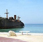 تور کیش 8 خرداد 95