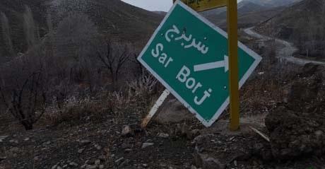 جنگل ترسناکی در ایران که جیغ می کشد