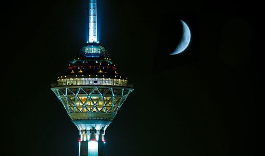 ماه رمضان و تهرانگردی