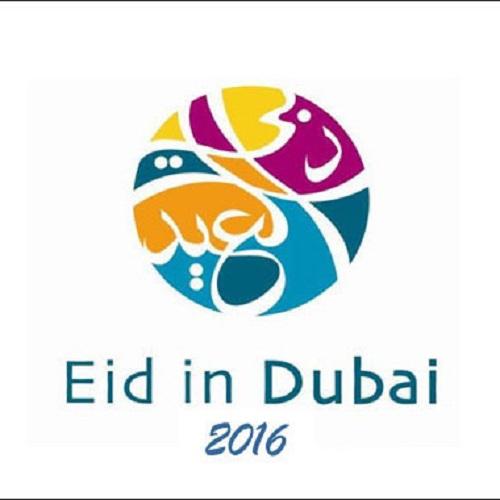 فستیوال عید فطر در دبی 2016