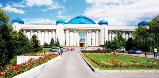 موزه دولتی آلماتی