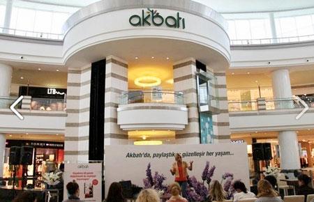 مرکز خرید Akbatı استانبول
