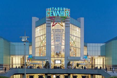 مرکز خرید CEVAHIR استانبول