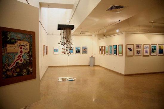 موزه امام علی (ع)