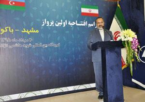 خط پرواز باکو - مشهد و بالعکس راه اندازی شد