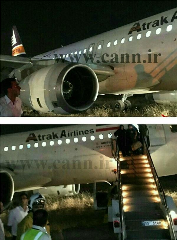 عامل سانحه فرودگاه مهرآباد ، شکسته شدن چرخ های هواپیما بود