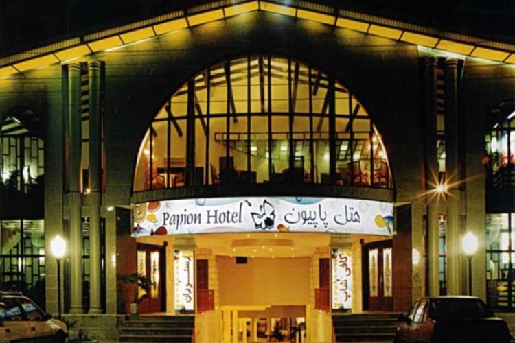 هتل نارین (دو ستاره)