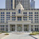 هتل سنت رجیس دبی The St. Regis Hotel Dubai
