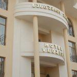 هتل ودزیسی تفلیس+تصاویر Vedzisi Hotel Tbilisi