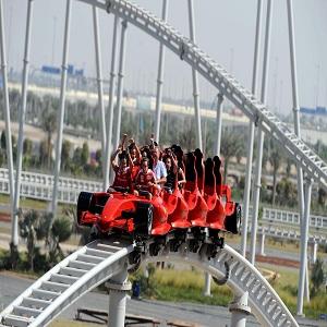 جاذبه های گردشگری دبی (پارک فراری)