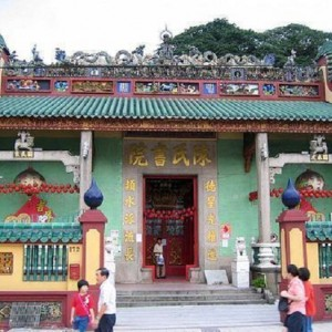 معبدچان سی یوئن شو