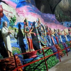 غارهای باتو (گالری نقاشی های طبیعی)