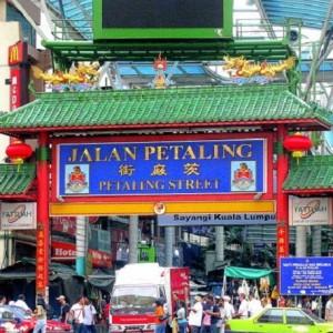 محله چینی ها در کوالالامپور (ورودی محله چینی ها)