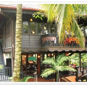پارکپرندگان کوالالامپور (رستوران هورن بیل)