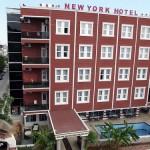 هتل نیویورک آنتالیا New York Hotel در لارا
