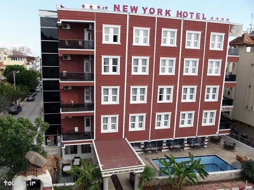 هتل 4 ستاره نیویورک آنتالیا