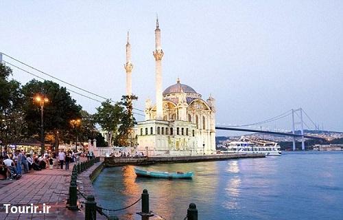 راهنمای سفر به استانبول ترکیه