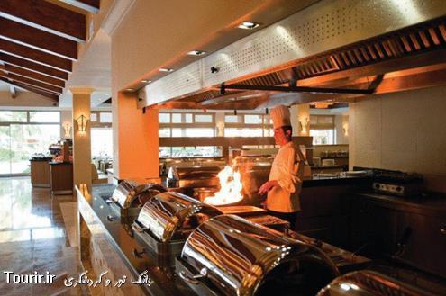 هتل آکا الیندا