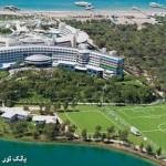 هتل کرنلیا دیاموند آنتالیا Cornelia Diamond Golf Resort & Spa