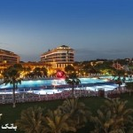 هتل ویاژ بلک آنتالیا Hotel Voyage Belek Antalya