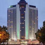 هتل هالیدی این مسکو Holiday Inn Moscow Hotel