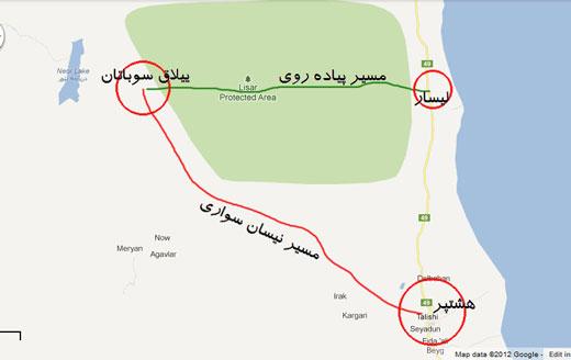 سوباتان ، بهشت زیبا و رویایی ایران