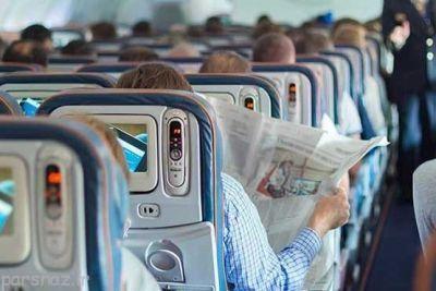 با رازهای پنهان هواپیما ها آشنا شوید