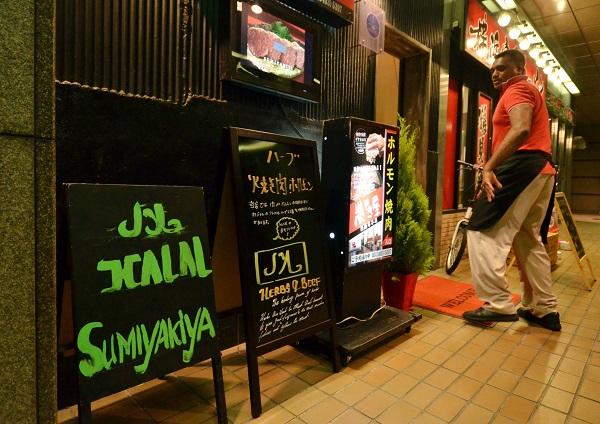 تلاش دولت ژاپن برای جذب گردشگران مسلمان