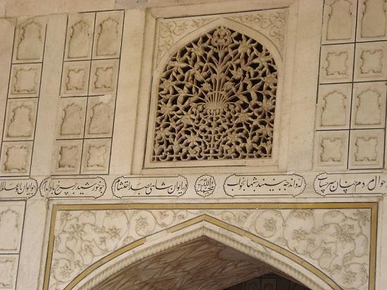 اشعار فارسی بر روی دیواره های تاج محل
