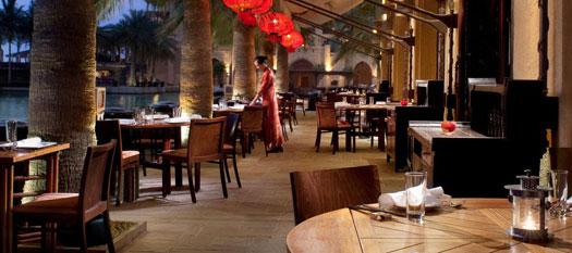 رستوران Zheng HE'S دبی