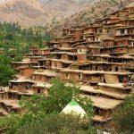 سرآقا سید ، روستای ماسوله زاگرس