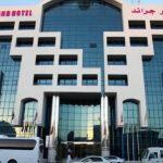 هتل ابجار گرند دبی Hotel Abjar Grand Dubai