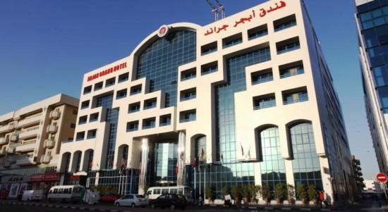 هتل ابجار گرند دبی