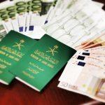 اداره گذرنامه عربستان سفر به ۶ کشور را ممنوع کرد
