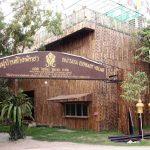 جاذبه های گردشگری تایلند ، دهکده فیلها پاتایا