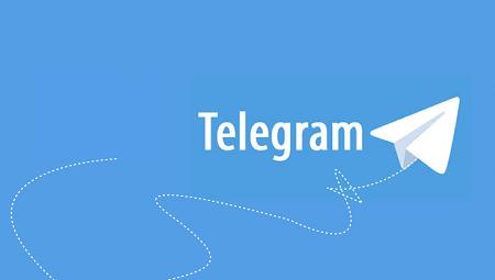 کانال تورهای لحظه آخری در تلگرام