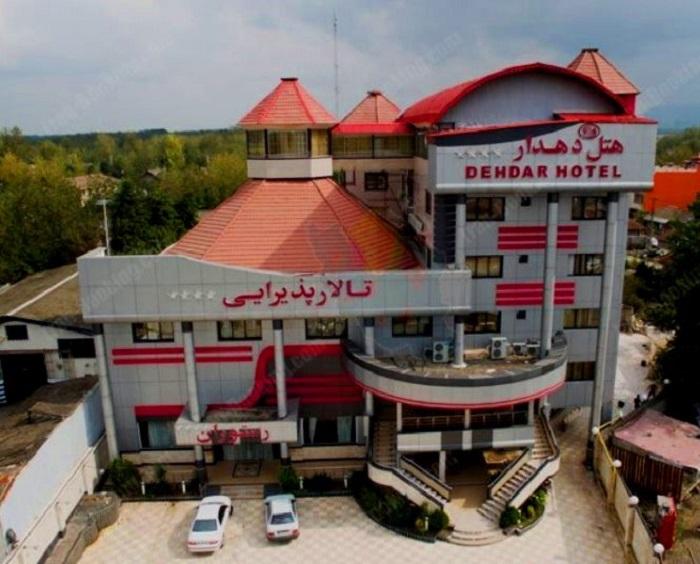 هتل دهدار لاهیجان (چهار ستاره)