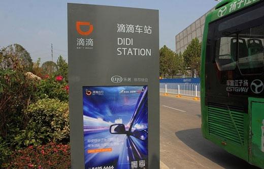 با هوشمند ترین شهرهای چین آشنا شوید