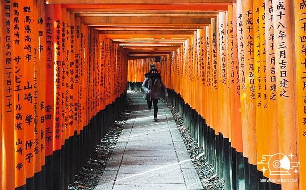 شهر زیبا و رویایی کیوتو در تکیو