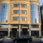 هتل آزالیا باکو Azalea Hotel