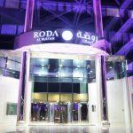 هتل رودا البستان دبی+تصاویر