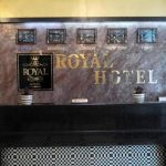 هتل رویال باکو Royal Hotel Baku