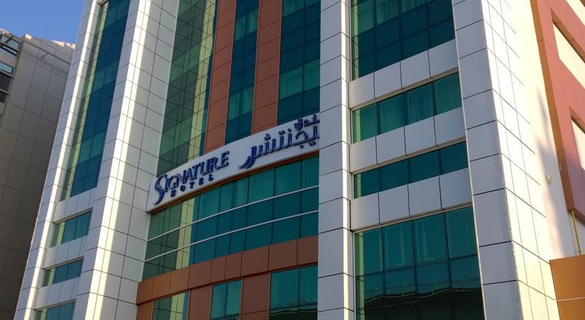 هتل سیگناتور دبی