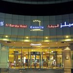 هتل کاسیلز البرشا دبی+تصاویر